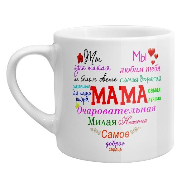 Кофейная чашка Мама