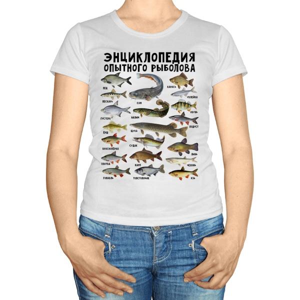 Женская футболка Энциклопедия опытного рыболова