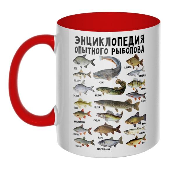 Энциклопедия опытного рыболова, кружка цветная внутри и ручка