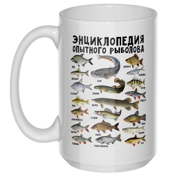 Энциклопедия опытного рыболова, большая кружка с круглой ручкой