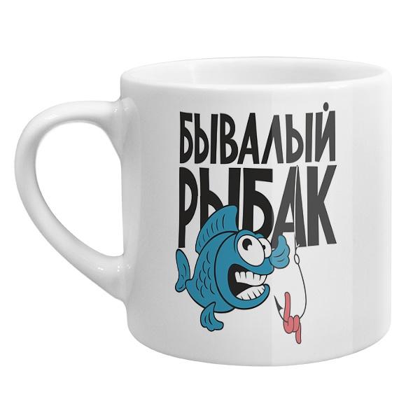 Кофейная чашка Бывалый рыбак