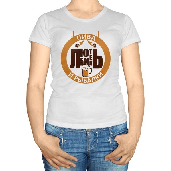 Женская футболка Любитель пива и рыбалки