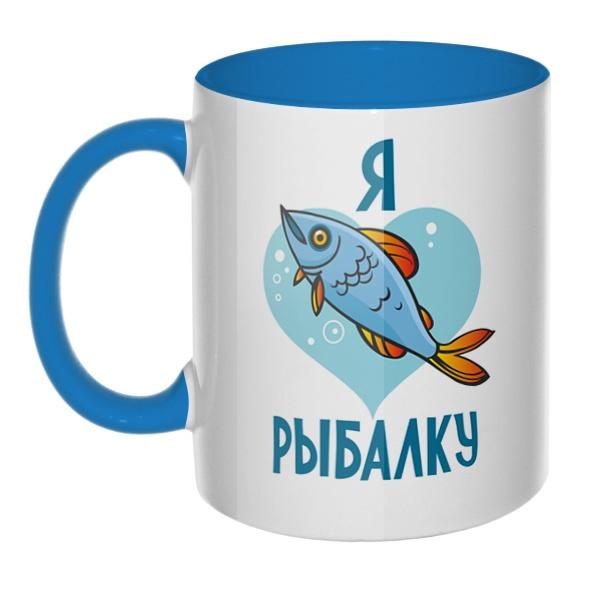 Я люблю рыбалку, кружка цветная внутри и ручка