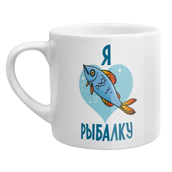 Кофейная чашка Я люблю рыбалку