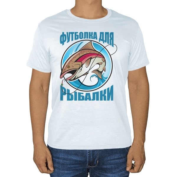 Белая футболка Футболка для рыбалки
