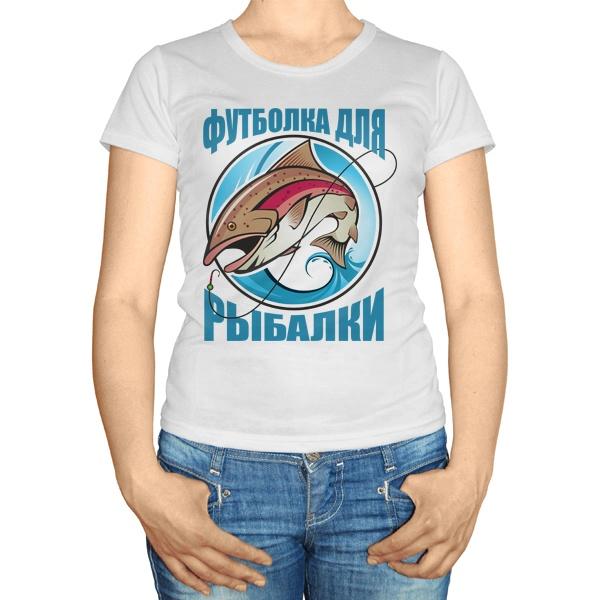 Женская футболка Футболка для рыбалки