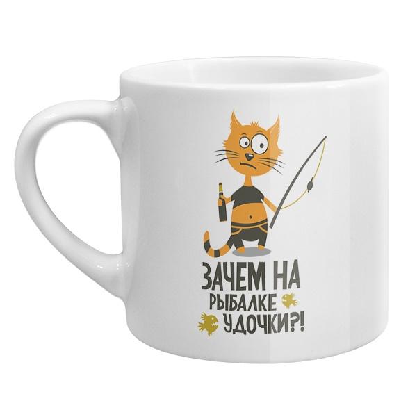 Кофейная чашка Зачем на рыбалке удочки