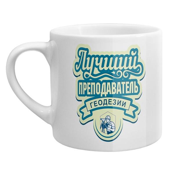 Кофейная чашка Лучший преподаватель геодезии