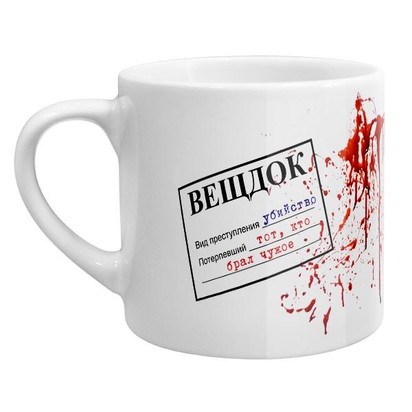 Кофейная чашка Вещдок