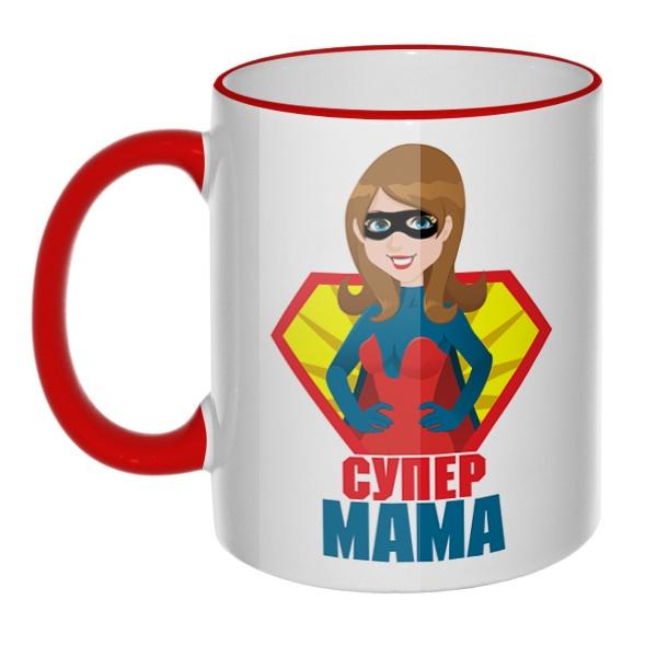 Кружка Супер мама с цветным ободком и ручкой