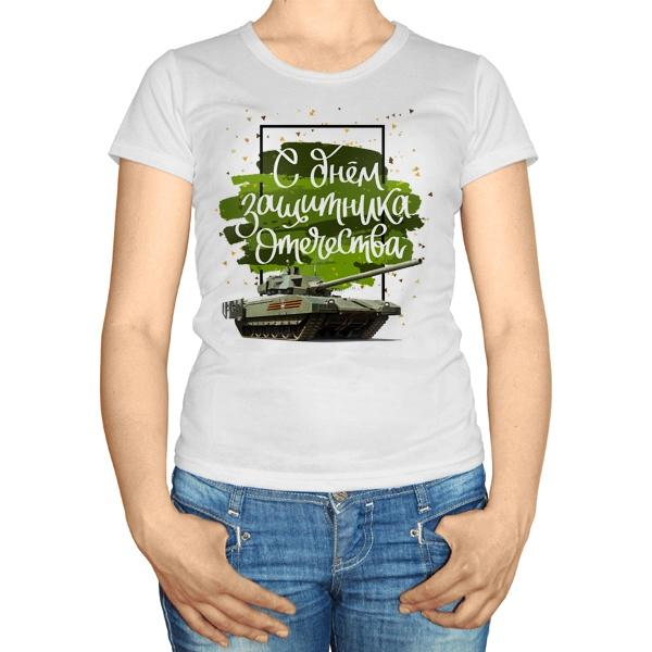 Женская футболка День защитника Отечества