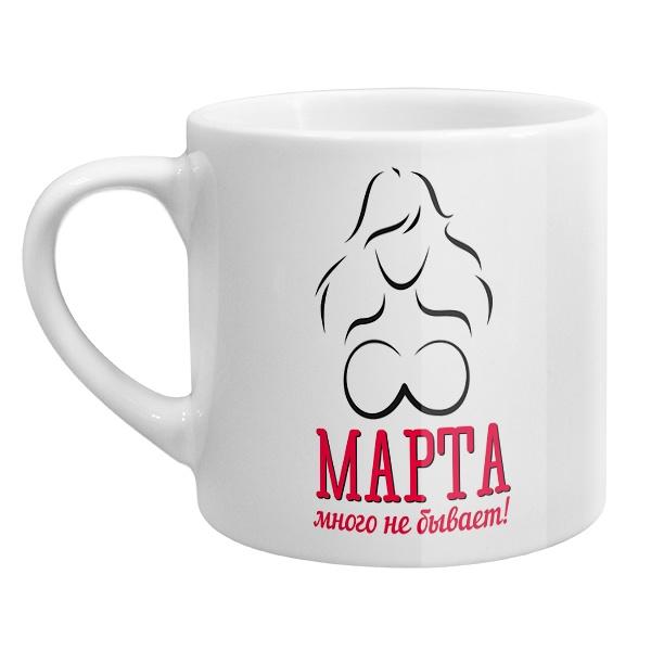 Кофейная чашка 8 марта много не бывает
