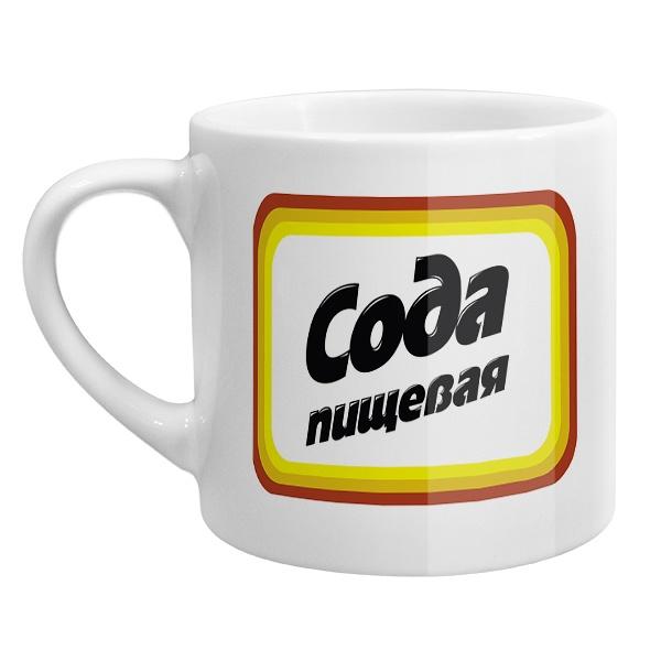 Кофейная чашка Сода пищевая
