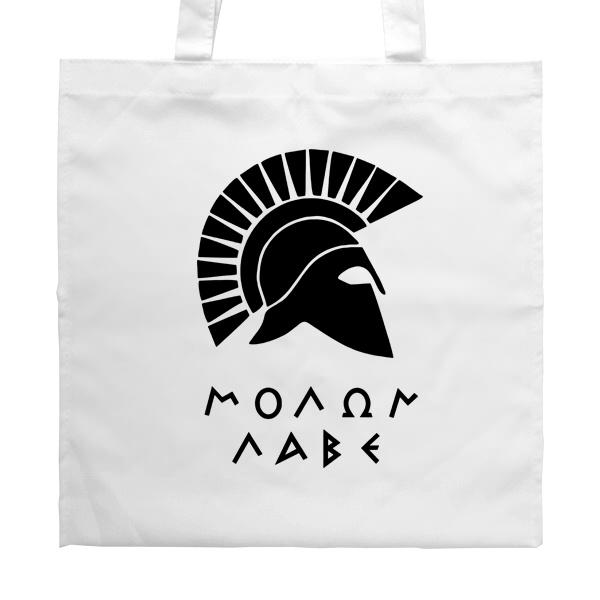 Белая сумка Molon Labe, цвет белый