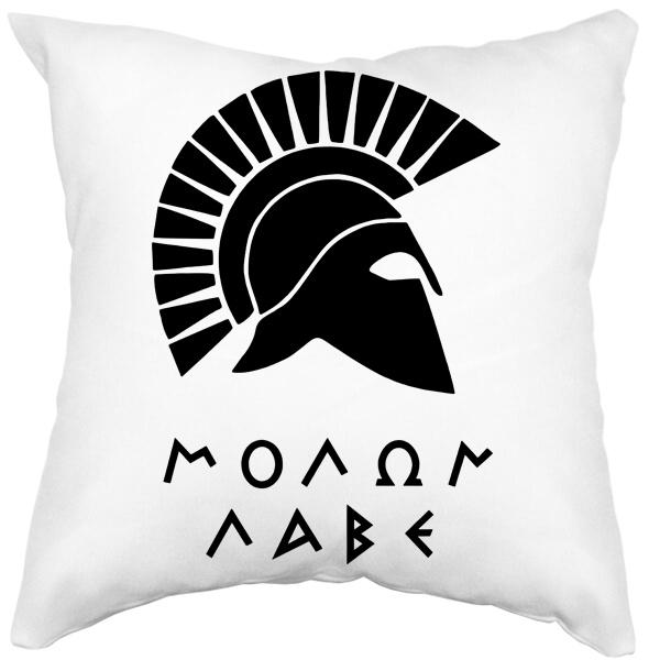 Подушка белая Molon Labe, цвет белый