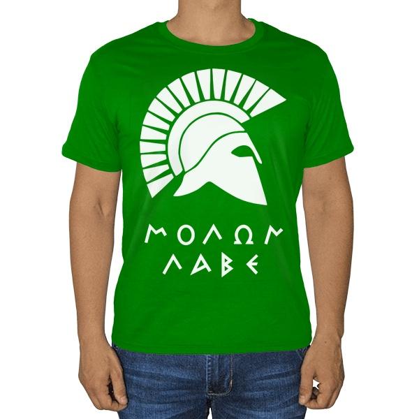 Футболка Molon Labe, цвет зеленый