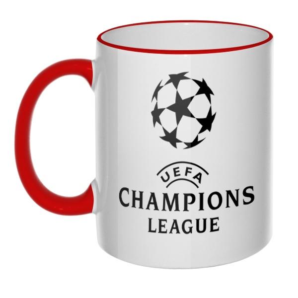 Кружка Лига чемпионов (Champions League) с цветным ободком и ручкой
