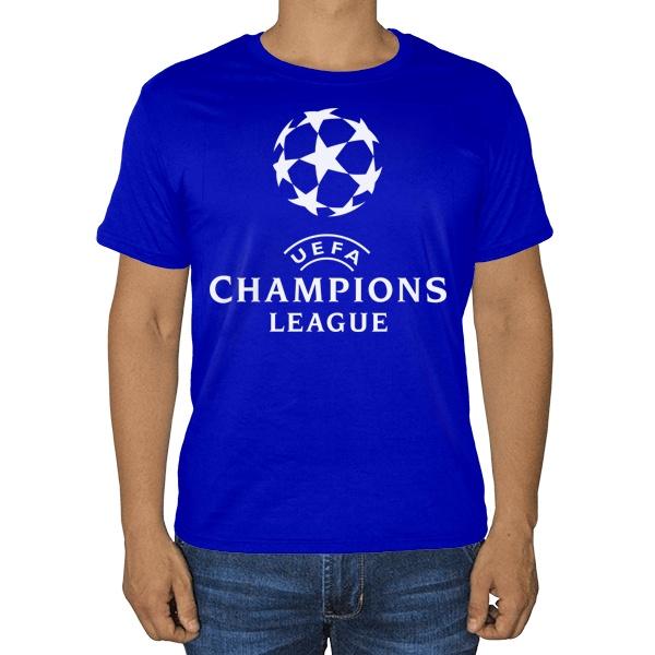 Футболка Лига чемпионов (Champions League)