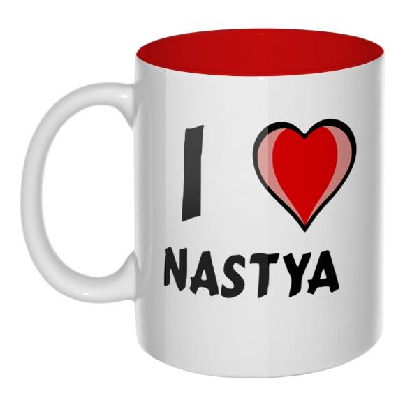 Кружка цветная внутри I love Nastya, цвет красный