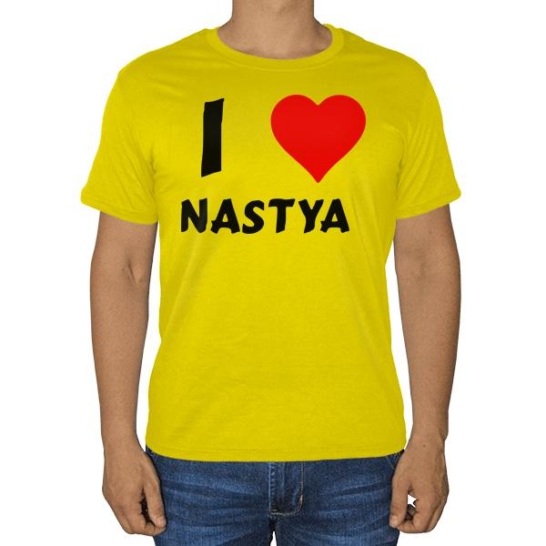 Футболка I love Nastya