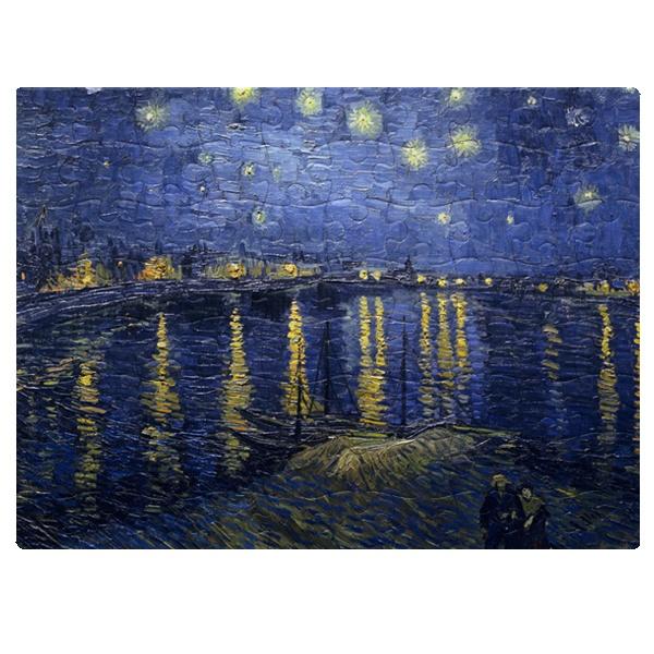 Звёздная ночь над Роной, магнитный пазл A5