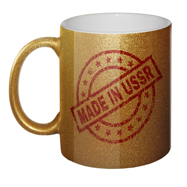 Кружка золотистая Made in USSR, цвет золотистый