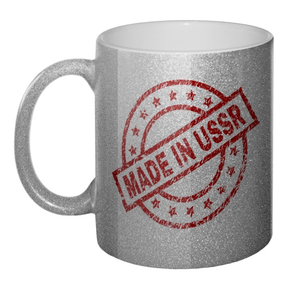 Кружка золотистая Made in USSR