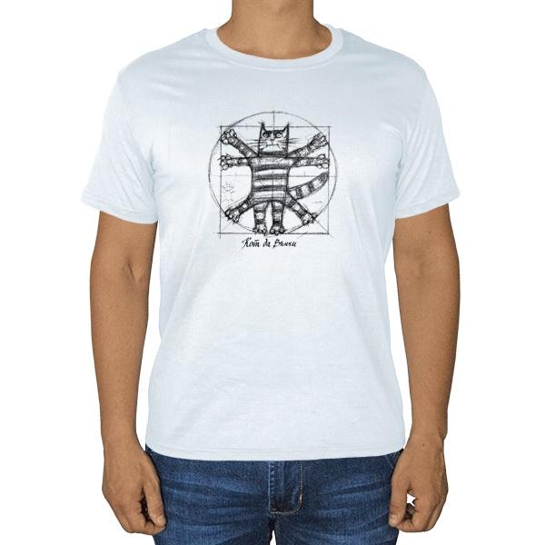 Кот да Винчи, белая футболка