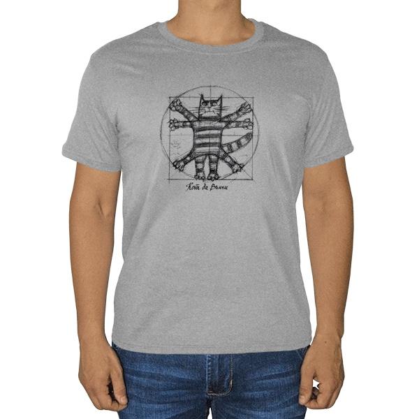 Кот да Винчи, серая футболка (меланж)