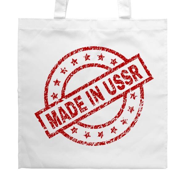 Белая сумка Made in USSR, цвет белый
