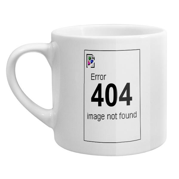Кофейная чашка Error 404