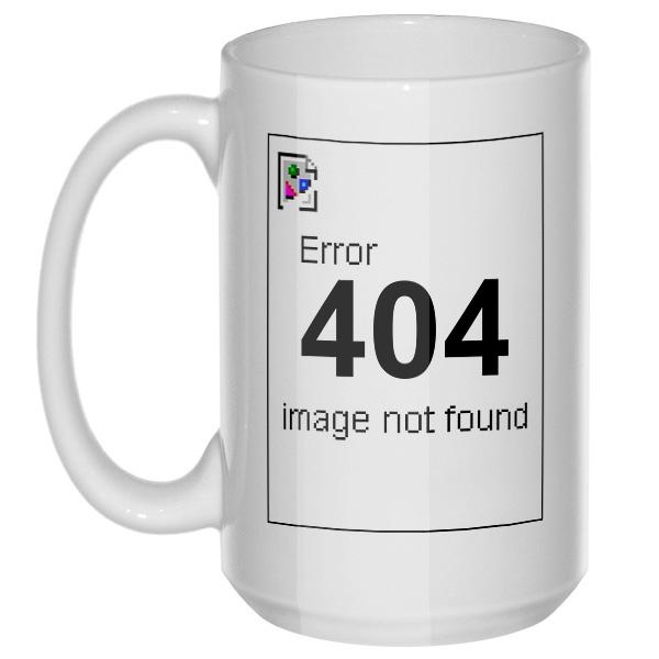 Error 404, большая кружка с круглой ручкой