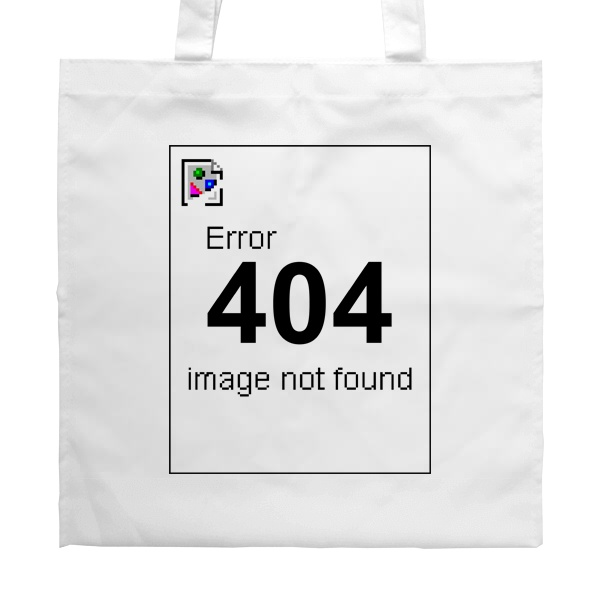 Белая сумка Error 404