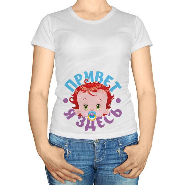 Женская футболка Привет я здесь