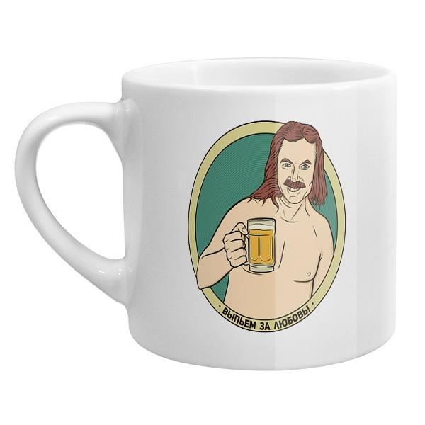 Кофейная чашка Выпьем за любовь