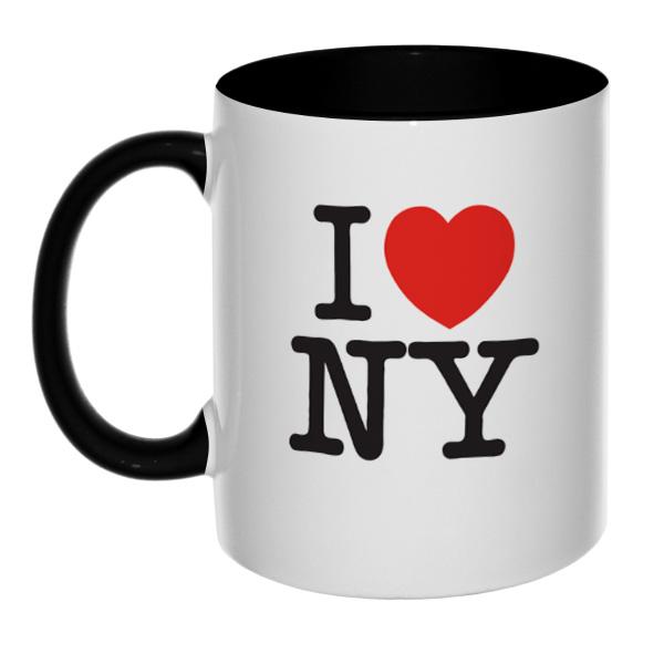 Кружка I love NY (цветная внутри и ручка), цвет черный