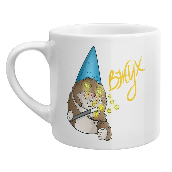 Кофейная чашка Вжух!
