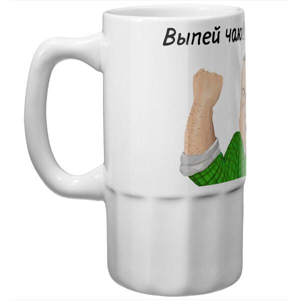 Пивная кружка Выпей чаю, будь мужиком