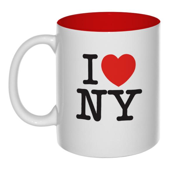 Кружка Я люблю Нью-Йорк, цветная внутри