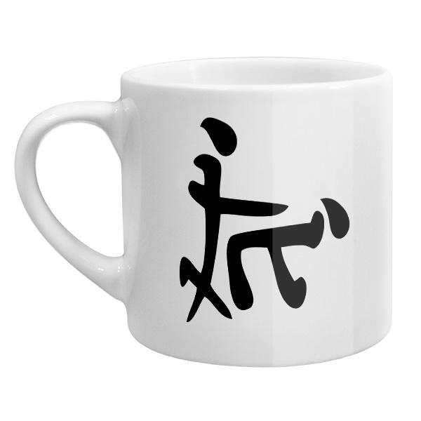 Кофейная чашка Иероглиф Секс