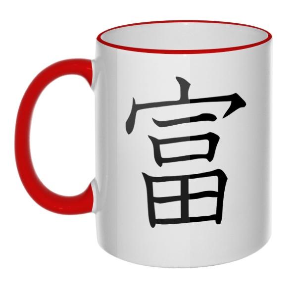 Кружка Японский иероглиф Богатство с цветным ободком и ручкой