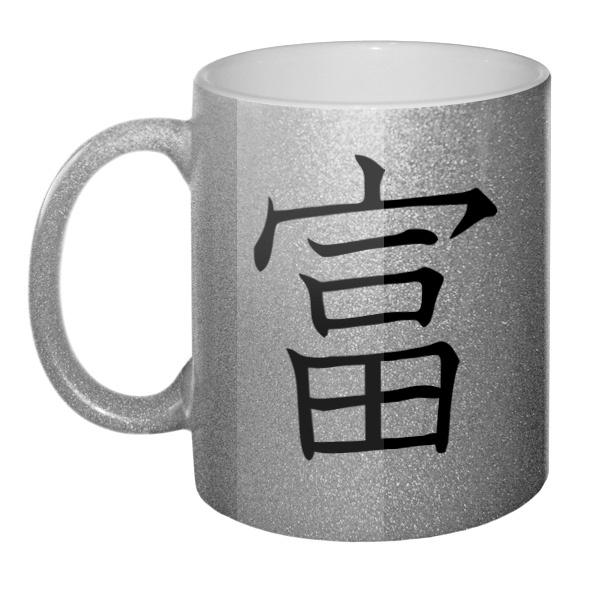 Кружка блестящая Японский иероглиф Богатство