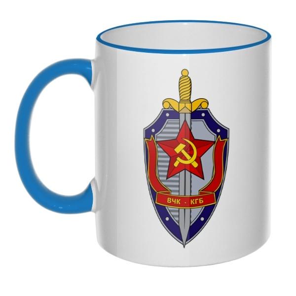 Кружка ВЧК КГБ с цветным ободком и ручкой, цвет голубой