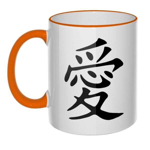 Кружка Японский иероглиф Любовь с цветным ободком и ручкой