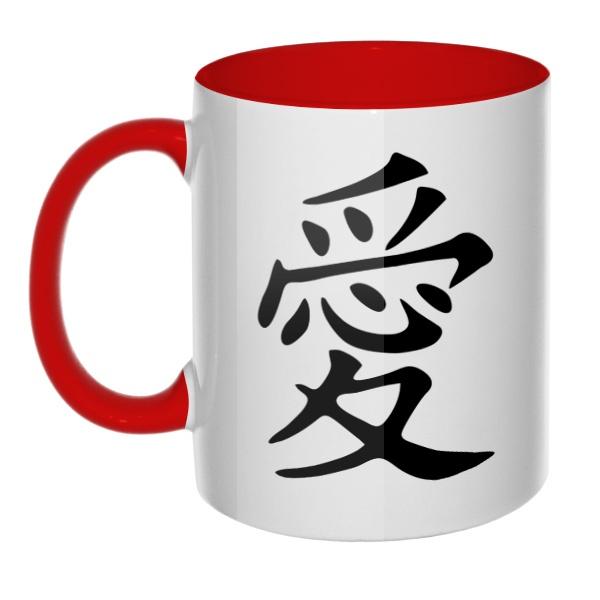 Японский иероглиф Любовь, кружка цветная внутри и ручка