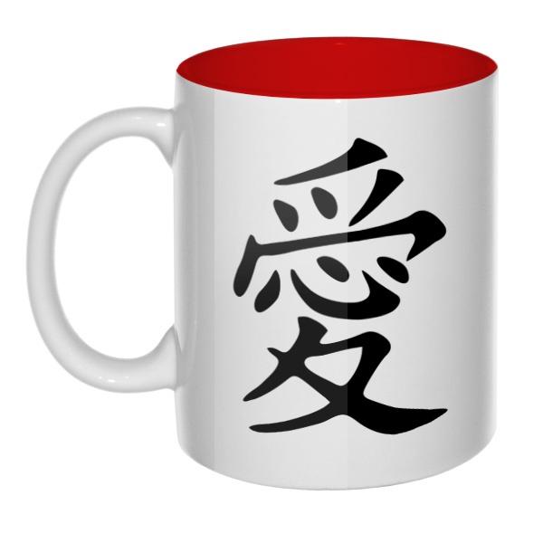 Японский иероглиф Любовь, кружка цветная внутри
