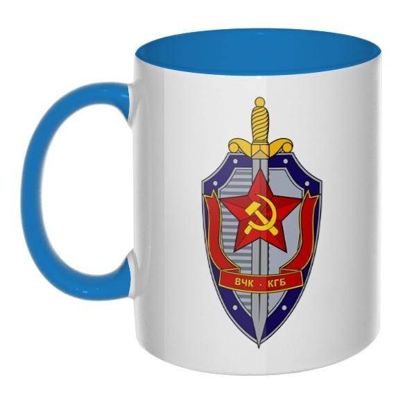 Кружка ВЧК КГБ цветная внутри и ручка, цвет голубой