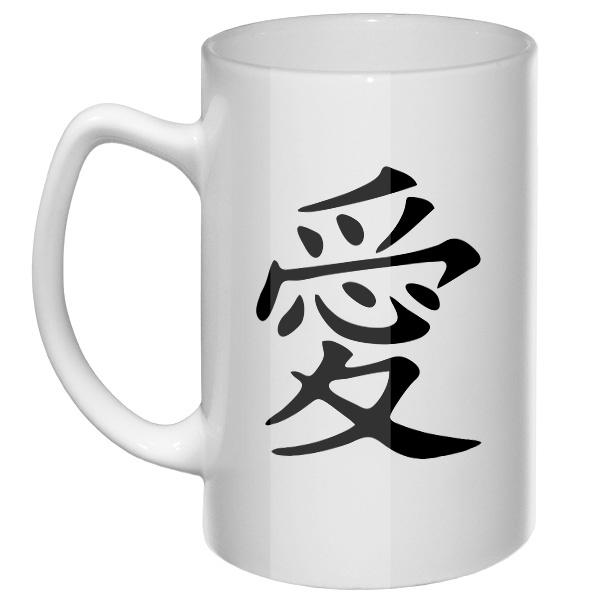 Большая кружка Японский иероглиф Любовь