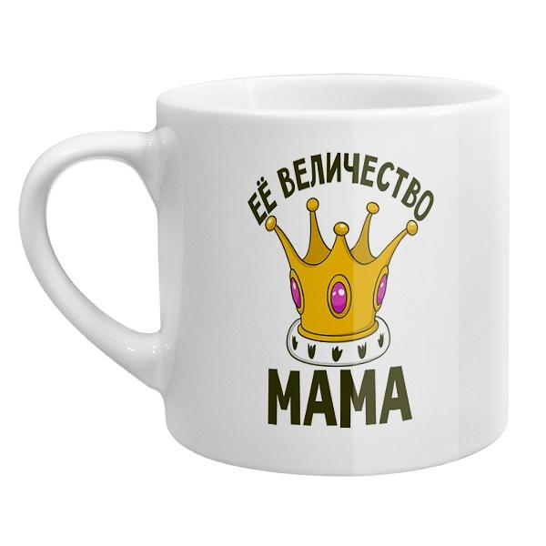 Кофейная чашка Её величество мама