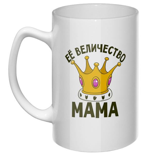 Большая кружка Её величество мама